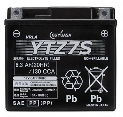 Yuasa – Batería YTZ 7 S sin mantenimiento (AGM) Fantic HP-WILD 300